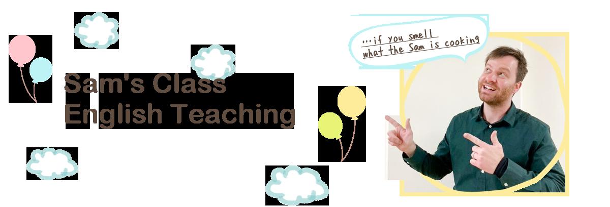 English Teacher's Blog